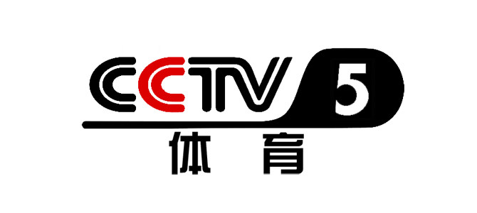 【中国】央视体育台 CCTV5 在线直播收看