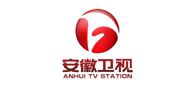 【中国】安徽卫视台 AHTV 在线直播收看