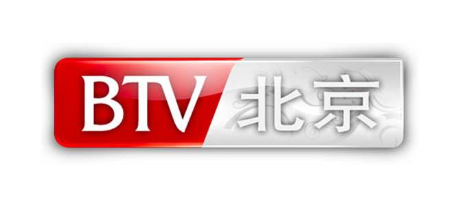 【中国】北京卫视台 BTV 在线直播收看