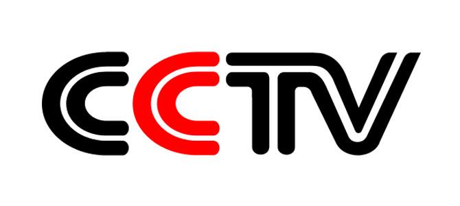 【中国】央视中经电视台 CCTV 在线直播收看