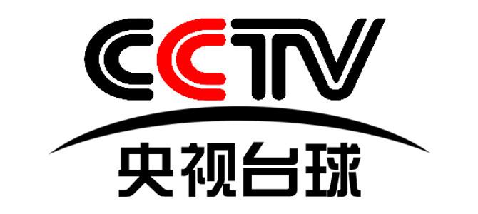 【中国】央视台球台 CCTV 在线直播收看