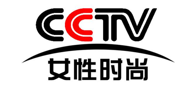 【中国】央视女性时尚台 CCTV 在线直播收看