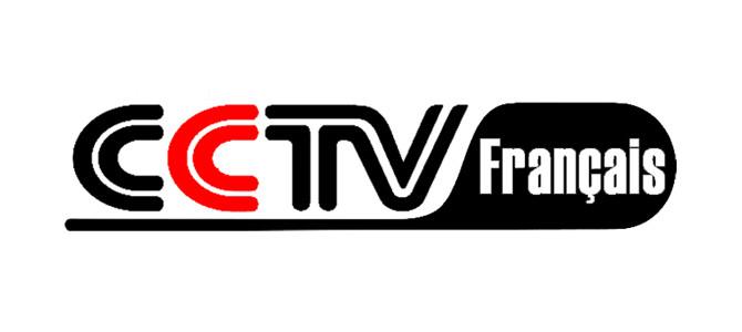 【中国】央视法语台 CCTV-Francais 在线直播收看