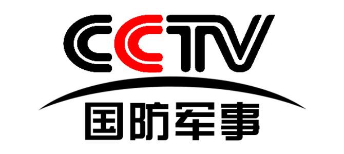 【中国】央视国防军事台 CCTV 在线直播收看