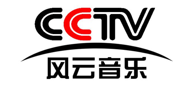 【中国】央视风云音乐台 CCTV 在线直播收看