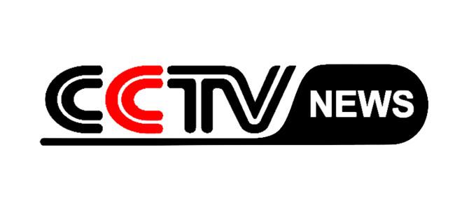 【中国】央视英语新闻台 CCTV-NEWS 在线直播收看