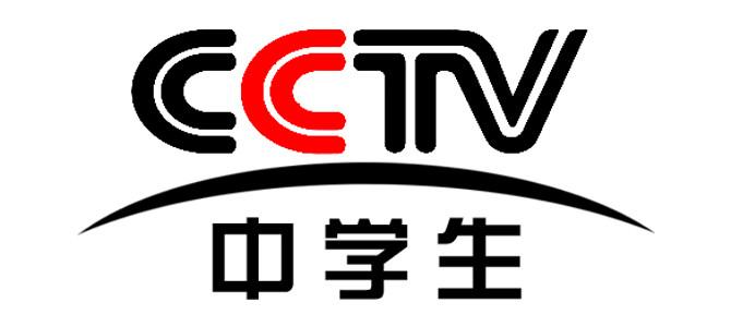 【中国】央视中学生台 CCTV 在线直播收看