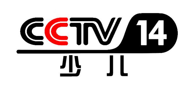 【中国】央视少儿台 CCTV14 在线直播收看