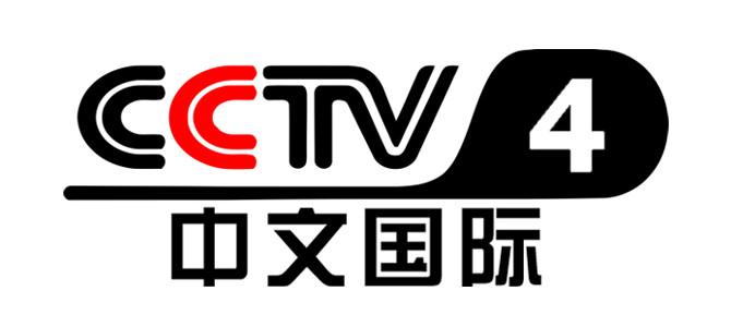 【中国】央视中文国际频道 CCTV4 在线直播收看