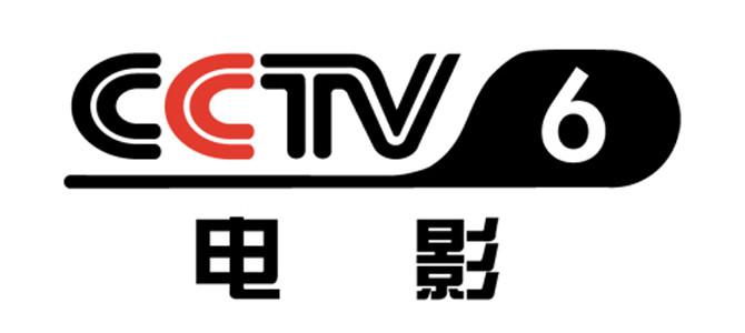 【中国】央视电影台 CCTV6 在线直播收看