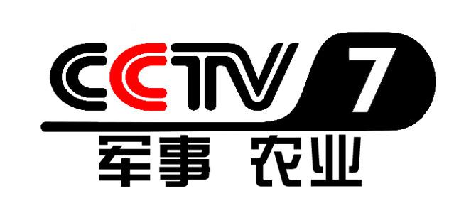 【中国】央视军事农业台 CCTV7 在线直播收看