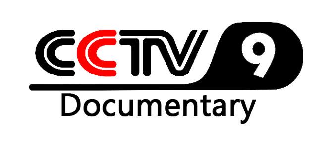 【中国】央视纪录台(英) CCTV9 在线直播收看