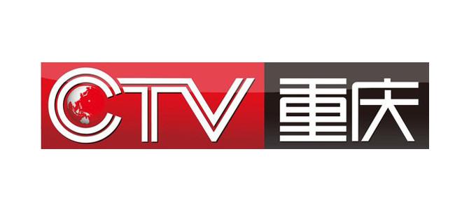 【中国】重庆卫视台 CQBNTV 在线直播收看