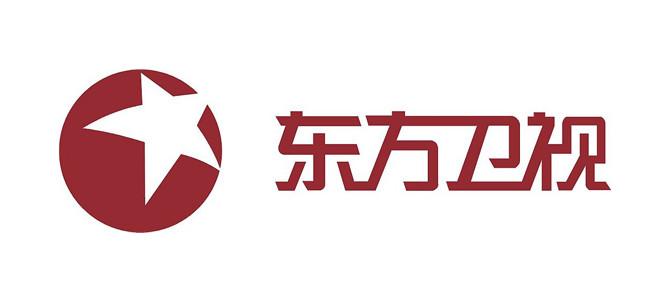 【中国】上海东方卫视台 DRAGONTV 在线直播收看