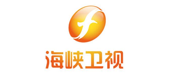 【中国】海峡卫视台 FJTV 在线直播收看