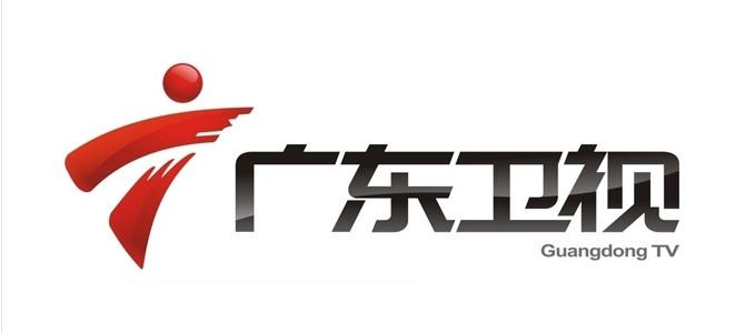 【中国】广东卫视台 GDTV 在线直播收看