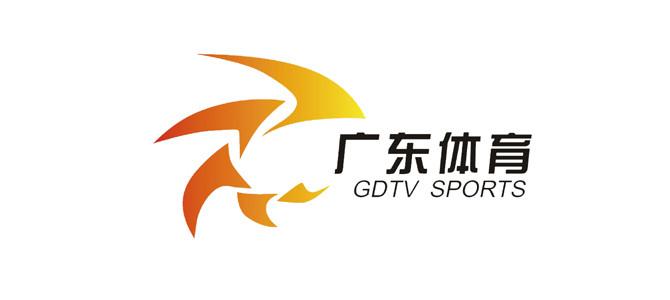 【中国】广东体育台 GDTV Sports 在线直播收看
