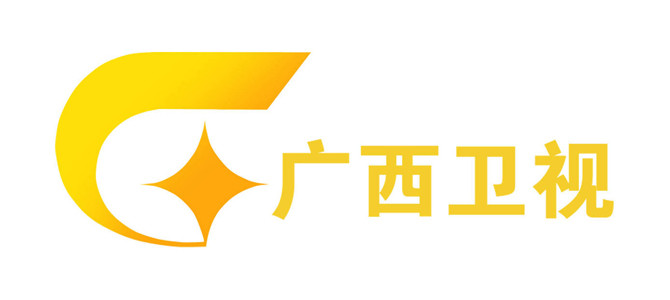 【中国】广西卫视台 GXTV 在线直播收看