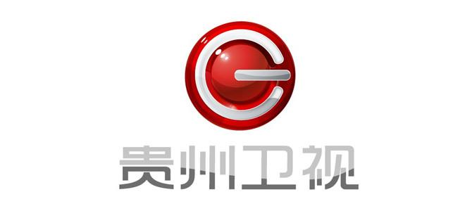 【中国】贵州卫视台 GZSTV 在线直播收看