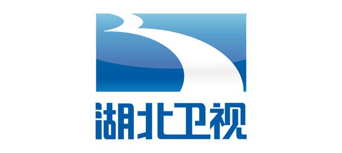 【中国】湖北卫视台 HBTV 在线直播收看