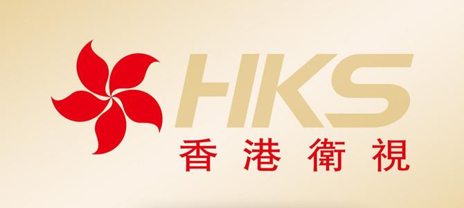 【香港】香港卫视综合台 HKSTV 在线直播收看