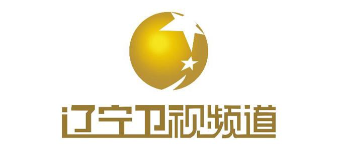 【中国】辽宁卫视台 INTV 在线直播收看
