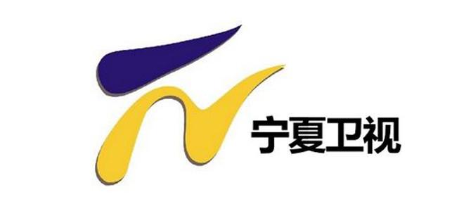 【中国】宁夏卫视台 NXTV 在线直播收看