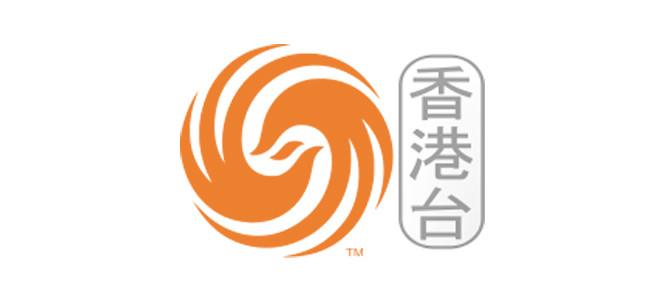 【香港】凤凰卫视香港台 PHTV 在线直播收看