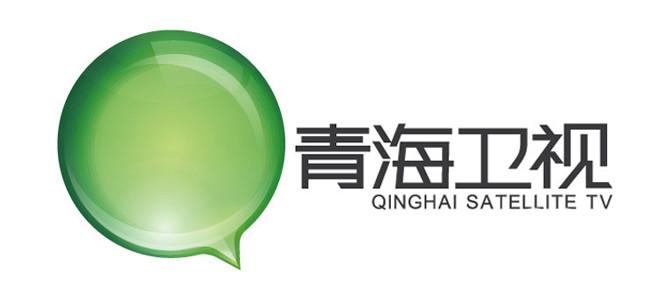 【中国】青海卫视台 QHTV 在线直播收看