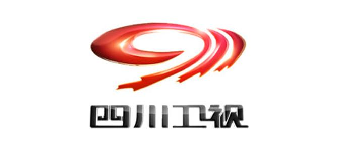 【中国】四川卫视台 SCTV 在线直播收看