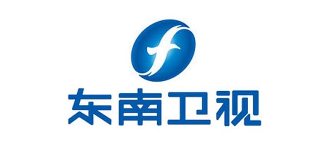 【中国】东南卫视台 SETV 在线直播收看
