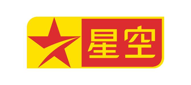 【香港】星空卫视台 STARTV 在线直播收看
