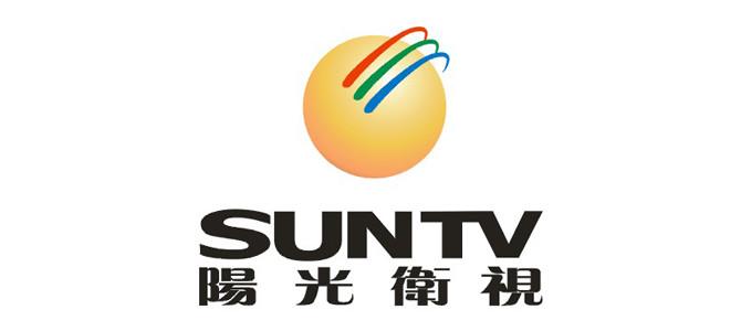 【香港】阳光卫视台 SUNTV 在线直播收看
