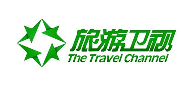 【中国】旅游卫视台 TCTC 在线直播收看
