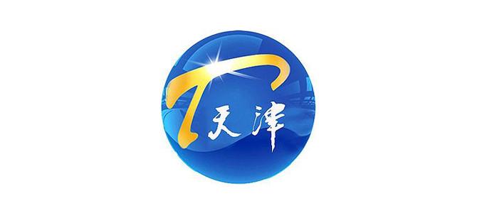 【中国】天津卫视台 TJTV 在线直播收看