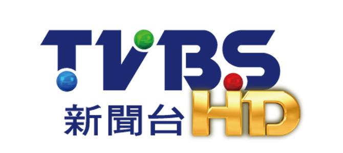 【台湾】TVBS新闻台 NEWS 在线直播收看