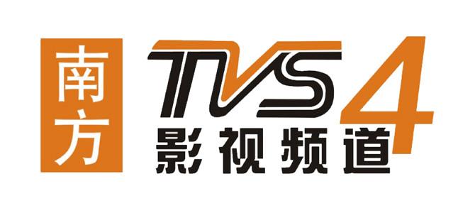 【中国】广东南方卫视台 TVS 在线直播收看