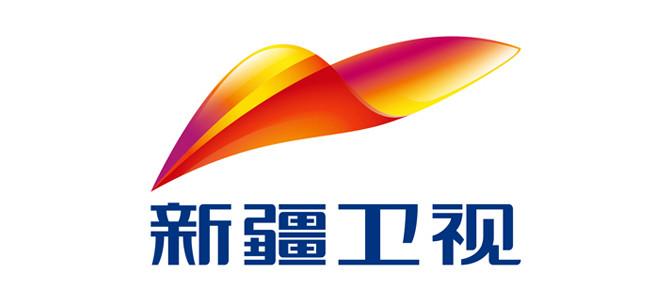 【中国】新疆卫视台 XJTVS 在线直播收看