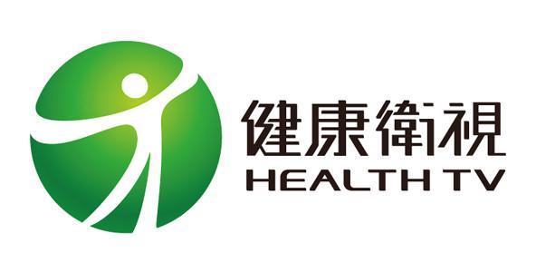 【香港】健康卫视台在线直播收看