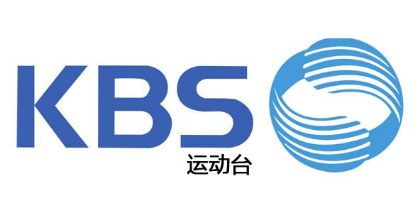 【韩国】KBS运动体育台在线直播收看