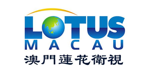 【澳门】莲花卫视LotusTV 在线直播收看