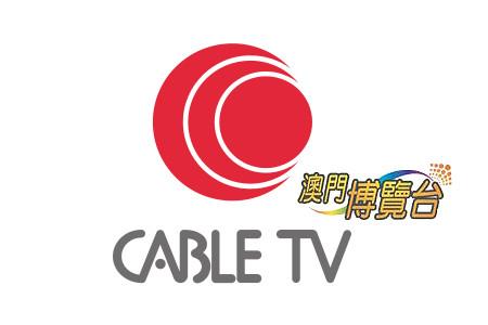 【澳门】澳门博览台i-Cable 在线直播收看