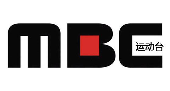 【韩国】MBC运动体育台在线直播收看