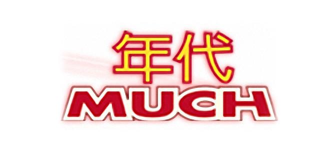 【台湾】年代电视MUCH TV 在线直播收看