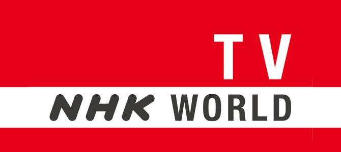 【日本】NHK国际台NHK World在线直播收看
