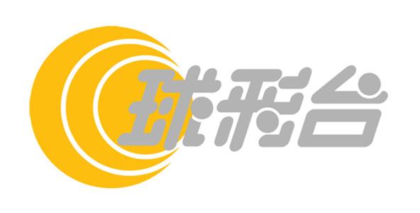 【香港】有线球彩台在线直播收看